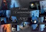 Дворец Гейдара Алиева представил новые романсы в рамках проекта «Из cокровищницы Низами»