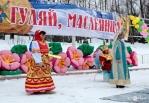 В Баку пройдут праздничные мероприятия по случаю Масленицы