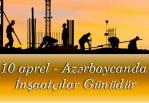 В Азербайджане отмечается День строителя
