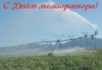 Азербайджан отмечает День работников водного хозяйства и мелиорации