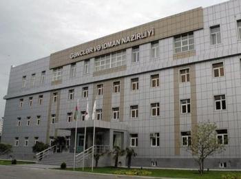 Министерство молодежи и спорта разрешило проведение тренировок в Олимпийских спорткомплексах