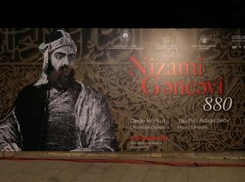 Фонд тюркской культуры и наследия провел во Дворце Ширваншахов вечер, посвященный юбилею Низами Гянджеви