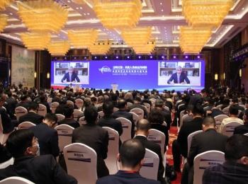 Азербайджан в качестве страны-почетного гостя участвует во Всемирном культурном форуме Тайху