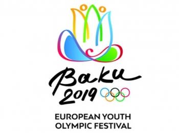 Остается 200 дней до старта Европейского юношеского олимпийского фестиваля в Баку