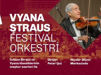 В Центре Гейдара Алиева выступит Венский Штраус-фестиваль оркестр