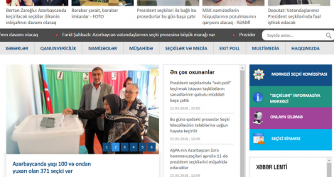 Запущен медиа-ресурс, посвященный президентским выборам в Азербайджане