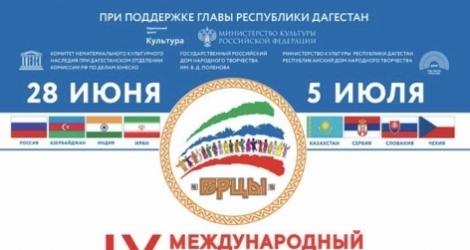 В рамках международного фестиваля «Горцы» в Дагестане пройдет праздник азербайджанской культуры